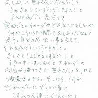 スキャン 2016-2-8 11.33.59 1