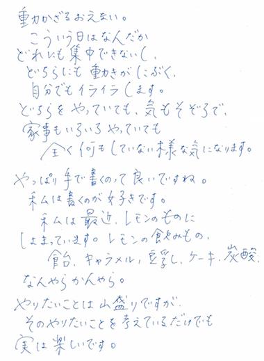 スキャン 2018-6-11 14.39.41
