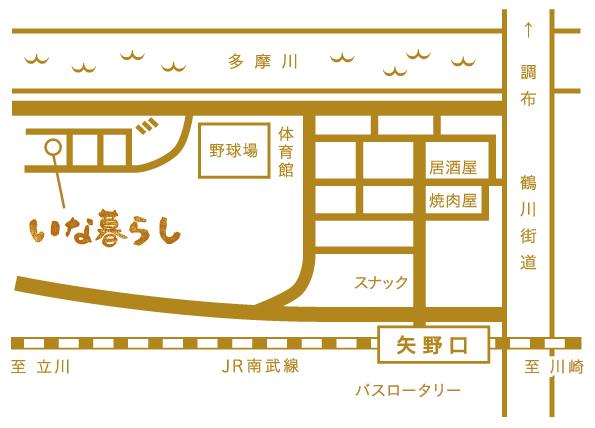 inagurashi_map